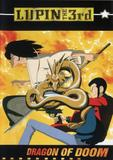 lupin_iii_dragon_of_doom_front_cover.jpg