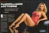 Anna Semenovich Foto 96 ( Фото 96)